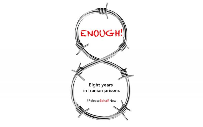New campaign launched on behalf of seven imprisoned