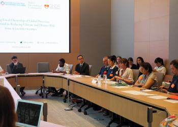 The BIC hosted a HLPF side event titled Building Local Ownership in Global Processes:Lessons Learned From Climate and Disaster Risk Reduction