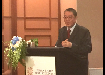 Keynote Speech by H.E. Ong Keng Yong,  Chairperson of the Governing Board, Human  Rights Resource Centre