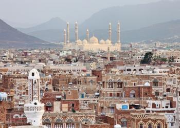 Sana'a, Yemen. (photo cred: britannica.com)