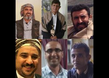 Clockwise: Mr. Hamed bin Haydara, Mr. Badiullah Sanai, Mr. Waleed Ayyash, Mr. Wael al-Arieghie, Mr. Kayvan Ghaderi and Mr. Akram Ayyash.